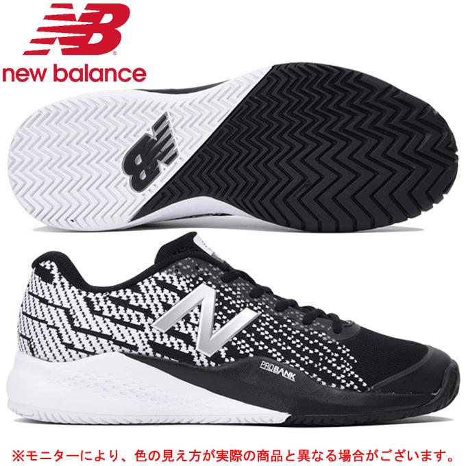 new balance(ニューバランス)ALL COURT(MCH996K32E)(テニス/シューズ/テニスシューズ/オールコート用/2E相当/男性用/メンズ)