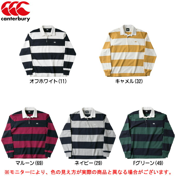 Canterbury(カンタベリー)STRIPE RUGBY JERSEY(RA48561