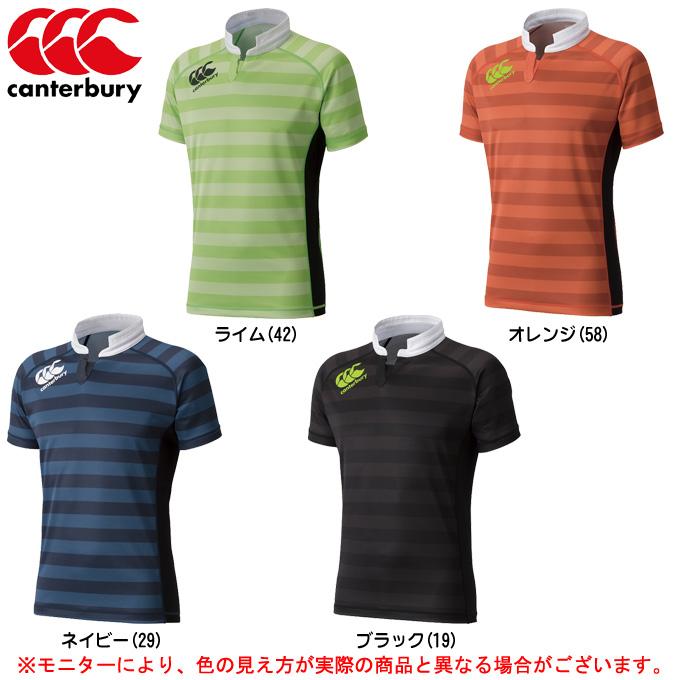 Canterbury(カンタベリー)プラクティスジャージ(RG37502)(ラグビー/ラガー/スポーツ/トレーニング/Tシャツ/半袖/男性用/メンズ)
