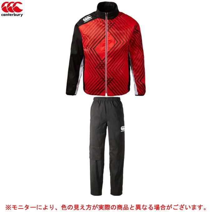Canterbury(カンタベリー)ストレッチウィンドジャケット パンツ 上下セット(RG70509P/RG10510)(ラグビー/スポーツ/トレーニング/保温/ウィンドブレーカー/セットアップ/ウエア/男性用/メンズ)