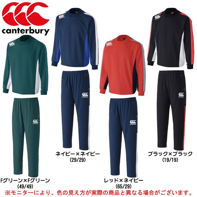 Canterbury(カンタベリー)プラクティスプルオーバー パンツ 上下セット(RG78010/RG18011)(ラグビー/ラガー/トレーニング/ピステ/スポーツ/男性用/メンズ)