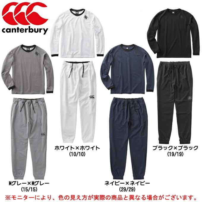 Canterbury(カンタベリー)ロングスリーブ パフォーマンス スウェットシャツ パンツ 上下セット(RP48026/RP18027)(ラグビー/ラガー/スポーツ/トレーニング/プラクティス/男性用/メンズ)