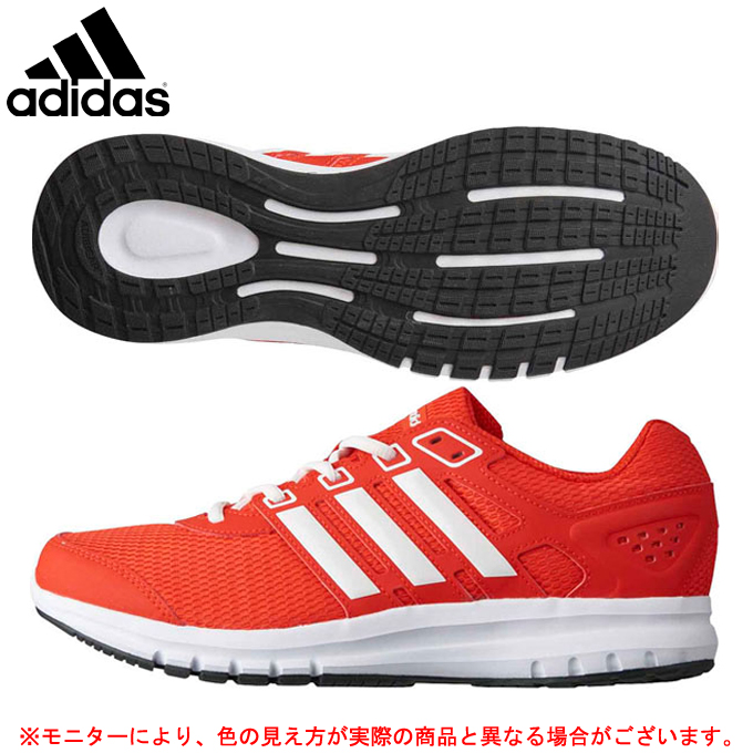 adidas (Adidas) DURAMO LITE M (CP8761) ( men for the 3E equivalency running jogging running shoes sports training shoes shoes
