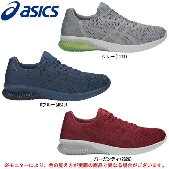 ASICS(アシックス)GEL-KENUN MX(T838N)(ランニングシューズ/マラソン/ジョギング/スニーカー/男性用/メンズ)