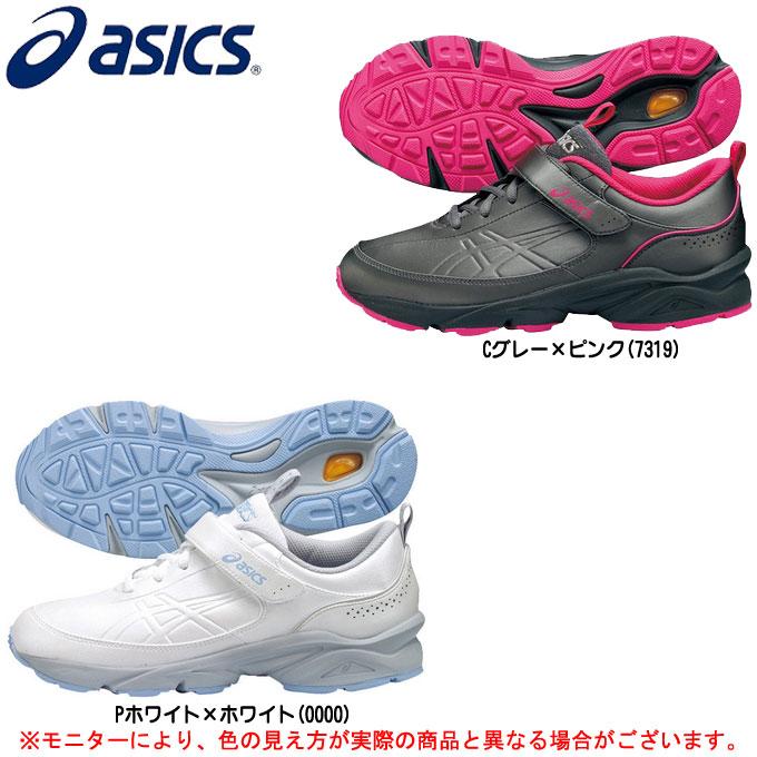 ASICS(アシックス)ACTIVATORL(TGW103)(スポーツ/パークゴルフ/ゴルフシューズ