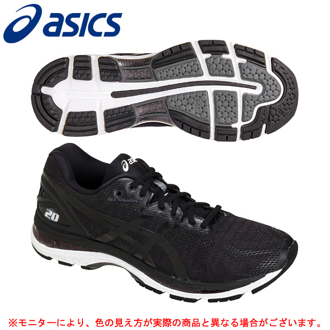Asics (ASICS) GEL NIMBUS 20 SW gel nimbus 20 SW (TJG976) ( men for the running supermarket wide wide jogging marathon running shoes shoes
