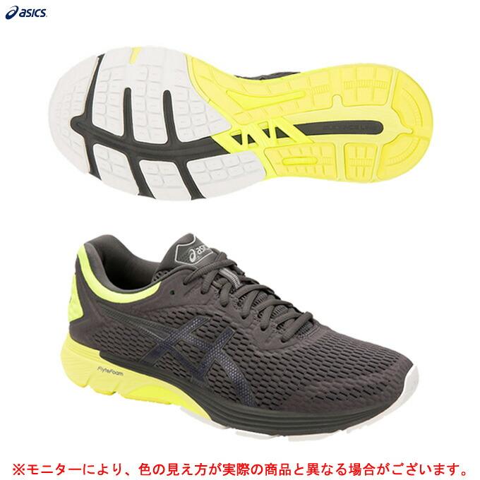 ASICS(アシックス)GT-4000 ランニングシューズ(1011A163)(ランニングシューズ/マラソン/ジョギング/トレーニング/スニーカー/靴/男性用/メンズ)