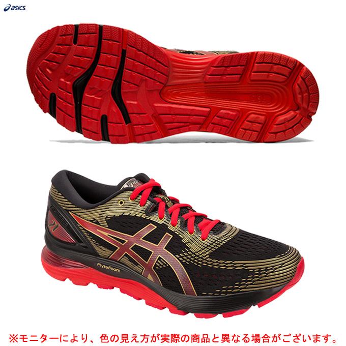 ASICS(アシックス)GEL-NIMBUS21 ランニングシューズ(1011A257)(ランニング/ジョギング/マラソン/シューズ/トレーニング/男性用/メンズ)