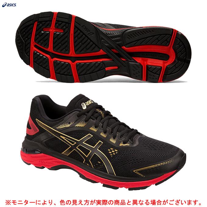 ASICS(アシックス)GT-2000 7(1011A262)(ランニングシューズ/スポーツ/トレーニング/ランニング/ジョギング/マラソン/スニーカー/靴/シューズ/男性用/メンズ)