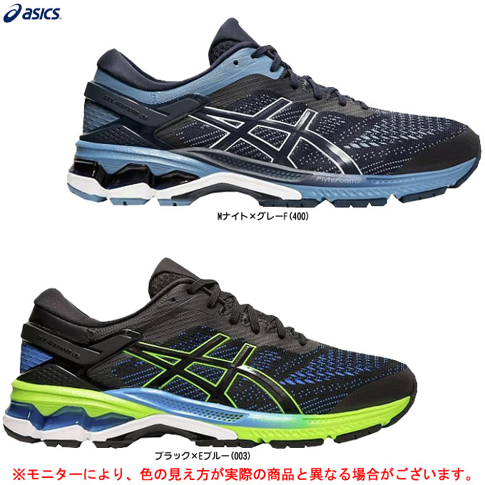 ASICS(アシックス)GEL-KAYANO 26 ゲルカヤノ26 エキストラワイド(1011A536)(ランニング/4E相当/幅広/ジョギング/マラソン/ランニングシューズ/シューズ/トレーニング/男性用/メンズ)