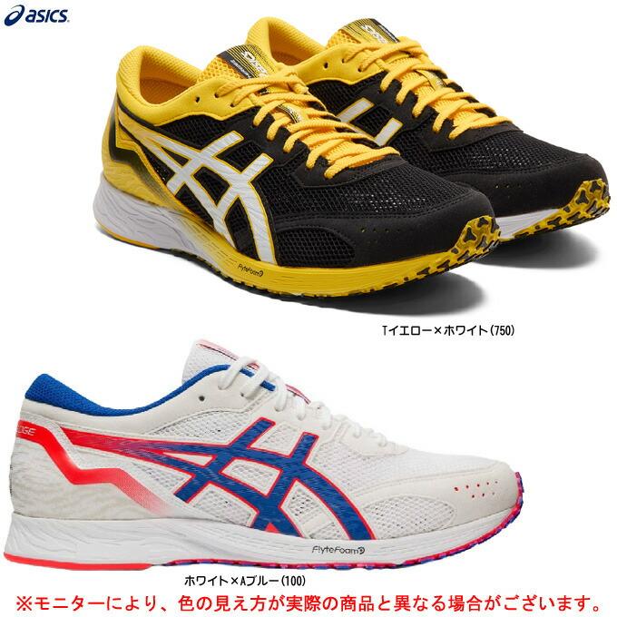 ASICS(アシックス)ターサーエッジ ワイド(1011A545)(ランニング/ジョギング/マラソン/ランニングシューズ/シューズ/トレーニング/男性用/メンズ)
