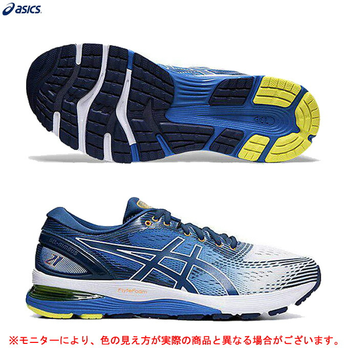 ASICS(アシックス)GEL-NIMBUS 21 ゲルニンバス21(1011A714)(ランニング/ジョギング/マラソン/ランニングシューズ/シューズ/トレーニング/男性用/メンズ)
