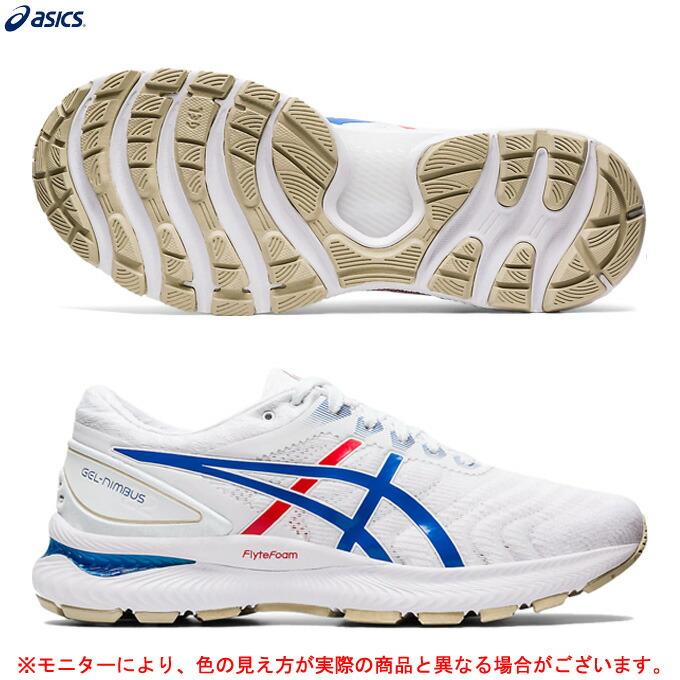ASICS(アシックス)GEL-NIMBUS 22 ゲルニンバス22(1011A780)(スポーツ/ランニング/ジョギング/マラソン/ランニングシューズ/シューズ/トレーニング/男性用/メンズ)