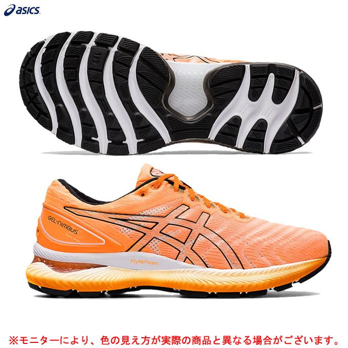 ASICS(アシックス)GEL-NIMBUS 22 ゲルニンバス 22(1011A781)(スポーツ/ランニング/ジョギング/マラソン/ランニングシューズ/シューズ/トレーニング/男性用/メンズ)