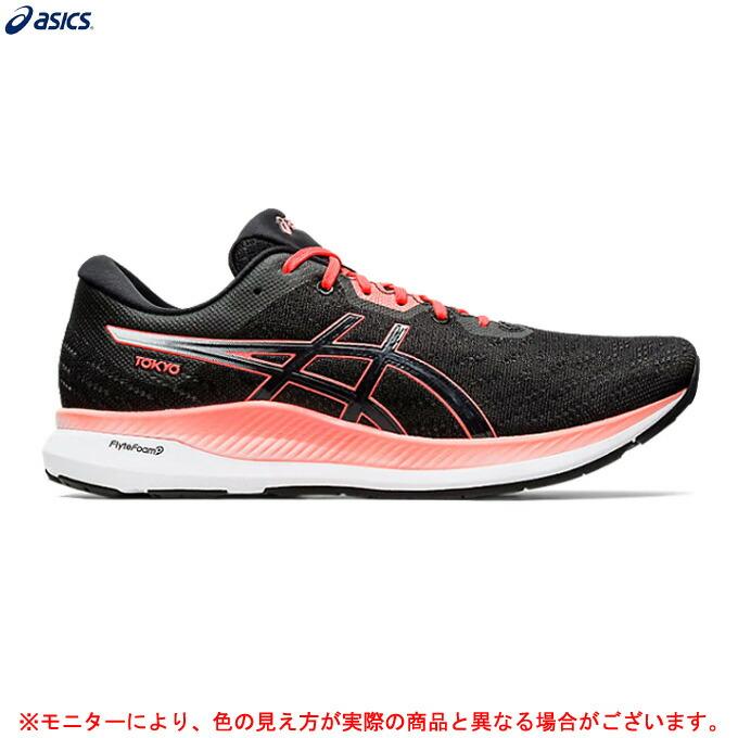 ASICS(アシックス)エボライド トーキョー EvoRide TOKYO(1011B076)(ランニング/ジョギング/トレーニング/スポーツ/マラソン/シューズ/靴/男性用/メンズ)