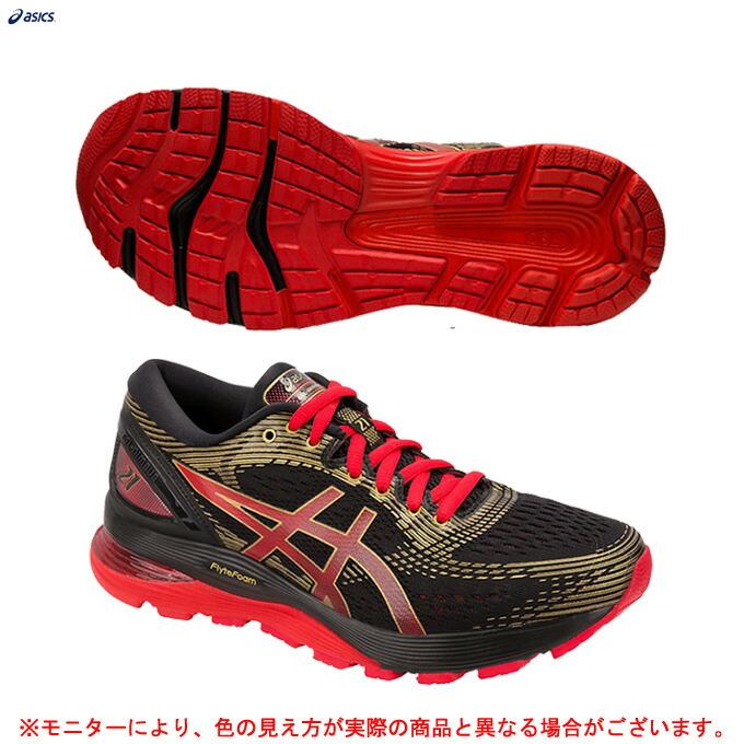 ASICS(アシックス)GEL-NIMBUS 21(1012A235)(ランニングシューズ/マラソン/ジョギング/トレーニング/スニーカー/靴/女性用/レディース)