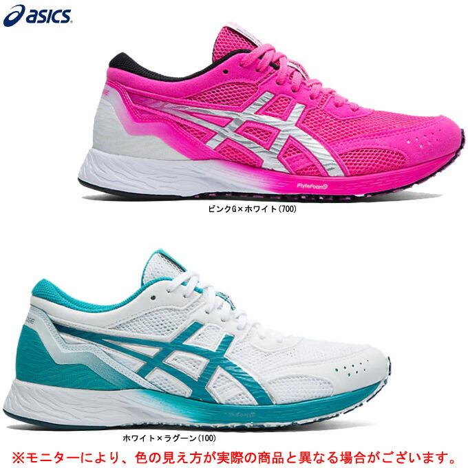 ASICS(アシックス)TARTHEREDGE ターサーエッジ(1012A463)(ランニング/ジョギング/マラソン/ランニングシューズ/シューズ/トレーニング/女性用/レディース)