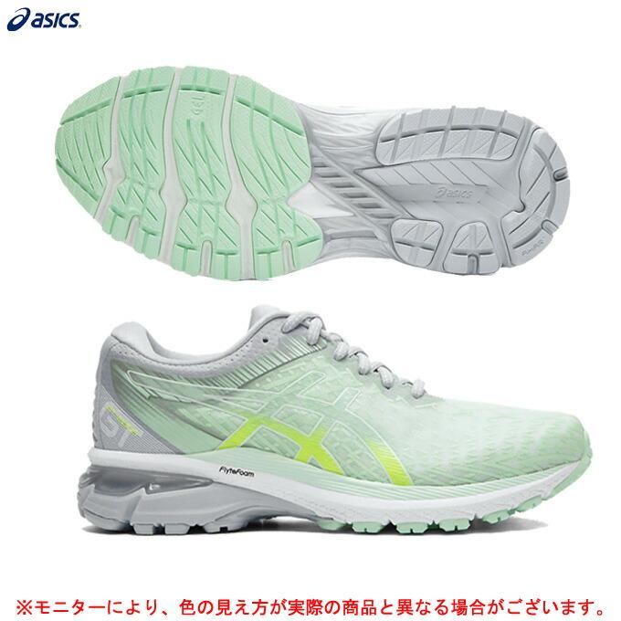 ASICS(アシックス)GT-2000 8(1012A657)(ランニング/ジョギング/マラソン/ランニングシューズ/シューズ/トレーニング/女性用/レディース)