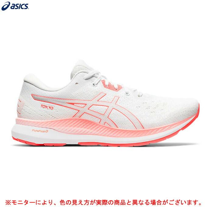 ASICS(アシックス)EVORIDE TOKYO エボライド トーキョー(1012A947)(ランニング/ジョギング/マラソン/ランニングシューズ/シューズ/トレーニング/靴/女性用/レディース)