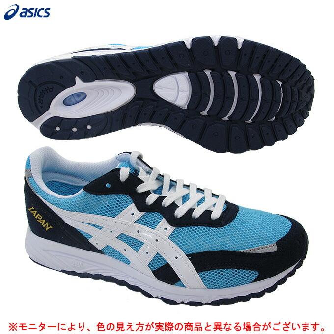 ASICS(アシックス)SKYSENSOR JAPAN スカイセンサージャパン(1013A051)(ランニングシューズ/マラソン/レーシング/男女兼用/ユニセックス)