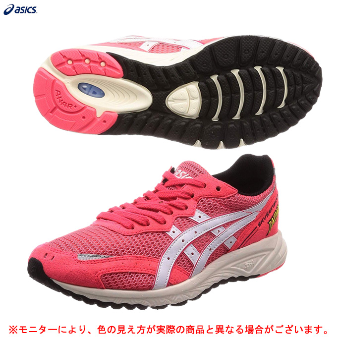 asics shoes price in japan germany