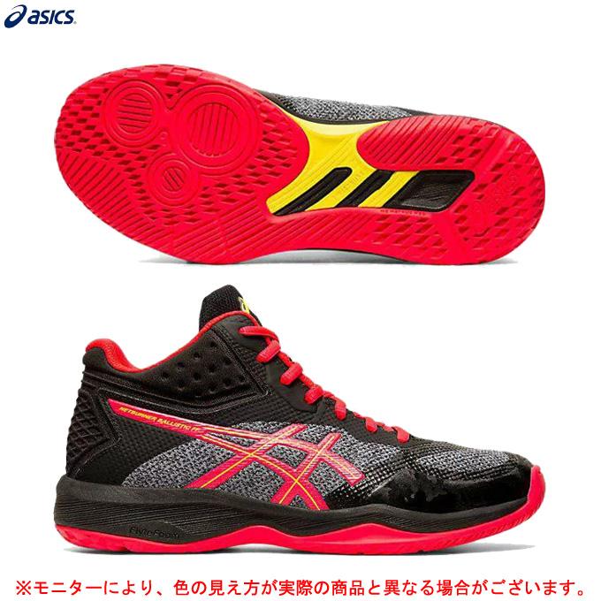 ASICS (アシックス)NETBURNER BALLISTIC FF MT(1052A001)(バレーボール/バレーシューズ/屋内シューズ/ミドルカット/靴/女性用/レディース)