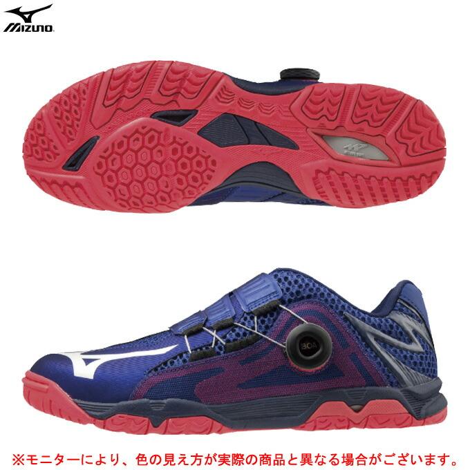 MIZUNO(ミズノ)ウエーブメダル BOA WAVE MEDAL BOA(81GA2012)(トレーニング/スポーツ/卓球/ラケットスポーツ/シューズ/靴/男女兼用/ユニセックス)