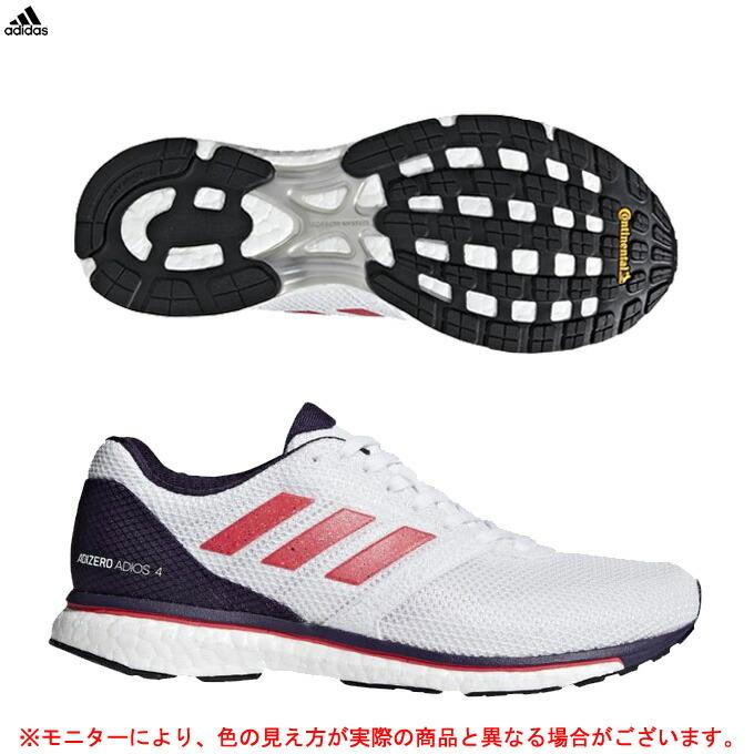 adidas(アディダス)adizero Japan 4 w(B37375)(ランニング/ジョギング/ランニングシューズ/スポーツ/トレーニング/シューズ/靴/スニーカー/女性用/レディース)