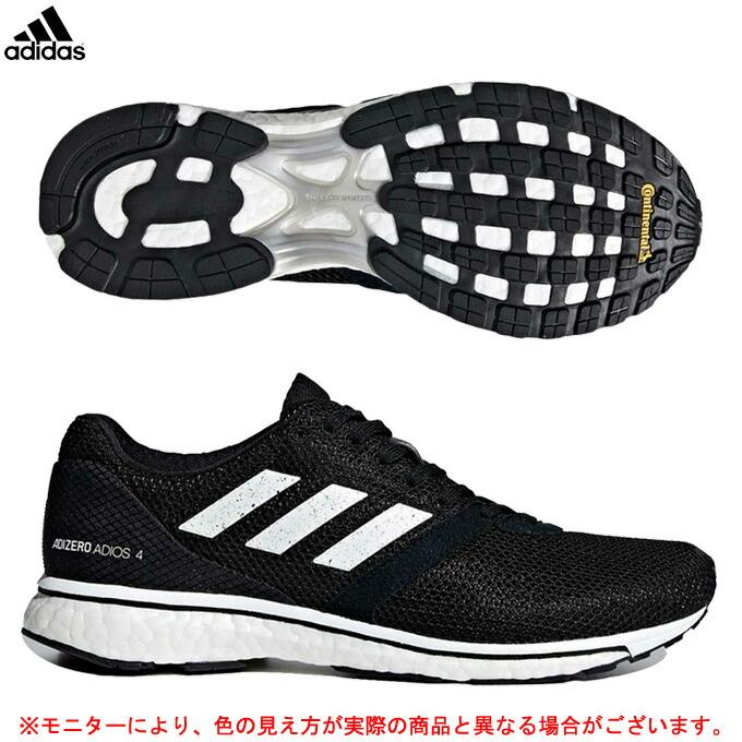 adidas(アディダス)adizero Japan 4 w(B37377)(ランニング/ジョギング/ランニングシューズ/スポーツ/トレーニング/シューズ/靴/スニーカー/女性用/レディース)