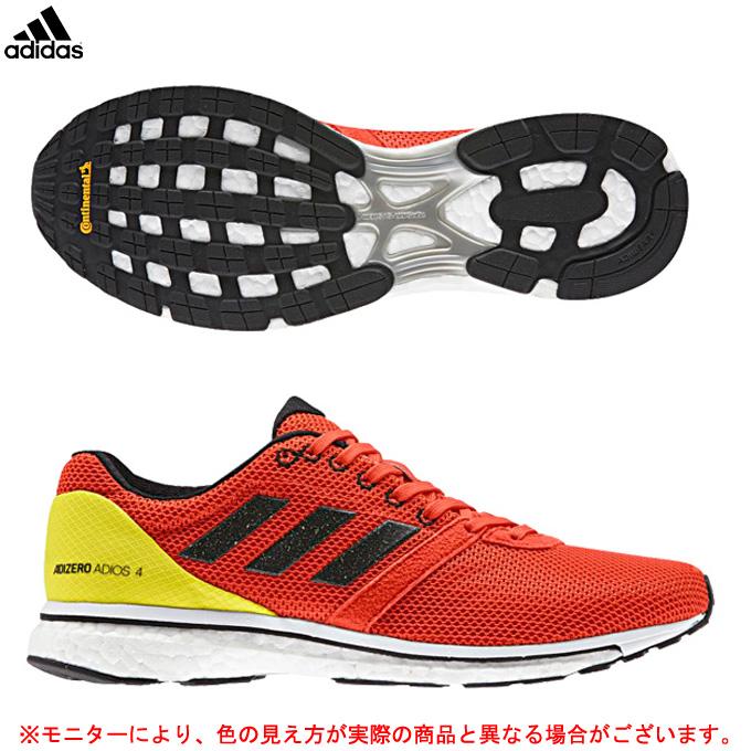 adidas(アディダス)adizero Japan 4 wide(B37378)(2E相当/ランニング/ジョギング/ランニングシューズ/スポーツ/トレーニング/2E相当/シューズ/靴/スニーカー/男性用/メンズ)