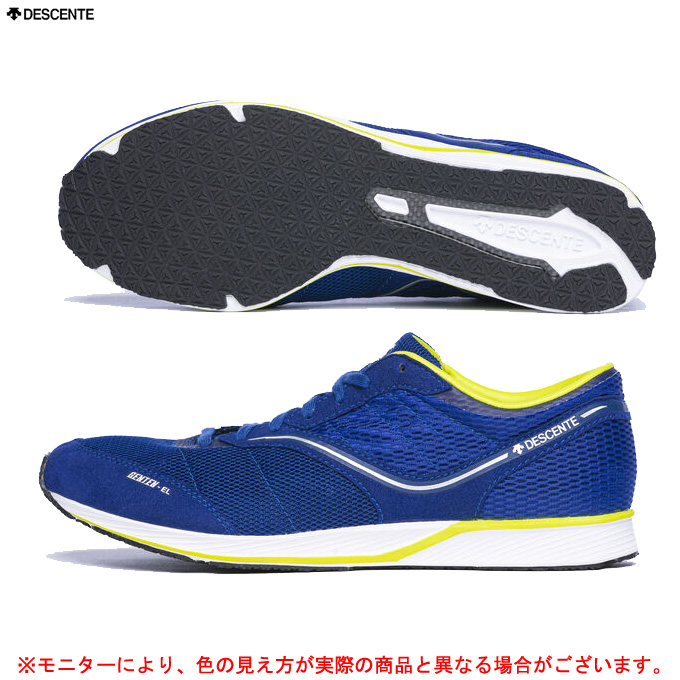 DESCENTE(デサント)GENTEN-EL(DR1PJF00NV)(スポーツ/ランニング/マラソン/シューズ/一般用/男女兼用/ユニセックス)