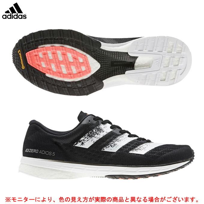 adidas(アディダス)アディゼロ ジャパン 5 adizero Japan 5(EE4292)(スポーツ/ランニング/カジュアル/シューズ/スニーカー/靴/男性用/メンズ)