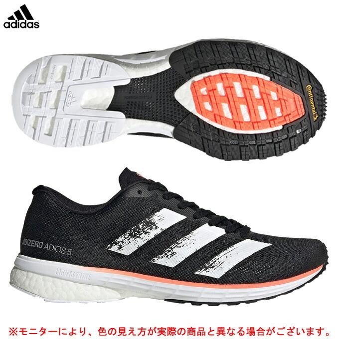adidas(アディダス)adizero Japan 5 W アディゼロ ジャパン 5 W(EE4301)(スポーツ/ランニング/カジュアル/シューズ/スニーカー/靴/女性用/レディース)
