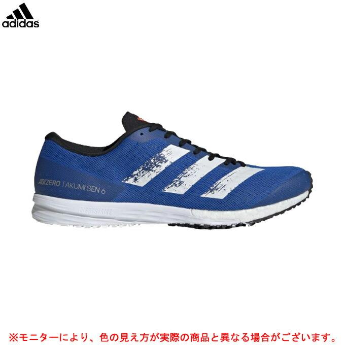 adidas(アディダス)アディゼロ タクミ セン 6 adizero Takumi Sen 6(EG1194)(スポーツ/トレーニング/ランニング/ジョギング/シューズ/スニーカー/靴/男性用/メンズ)
