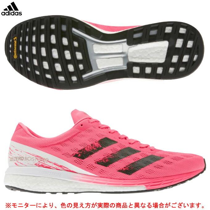adidas(アディダス)アディゼロ ボストン 9 adizero Boston 9 m(EG4671)(ランニングシューズ/マラソン/ジョギング/トレーニング/スニーカー/靴/男性用/メンズ)
