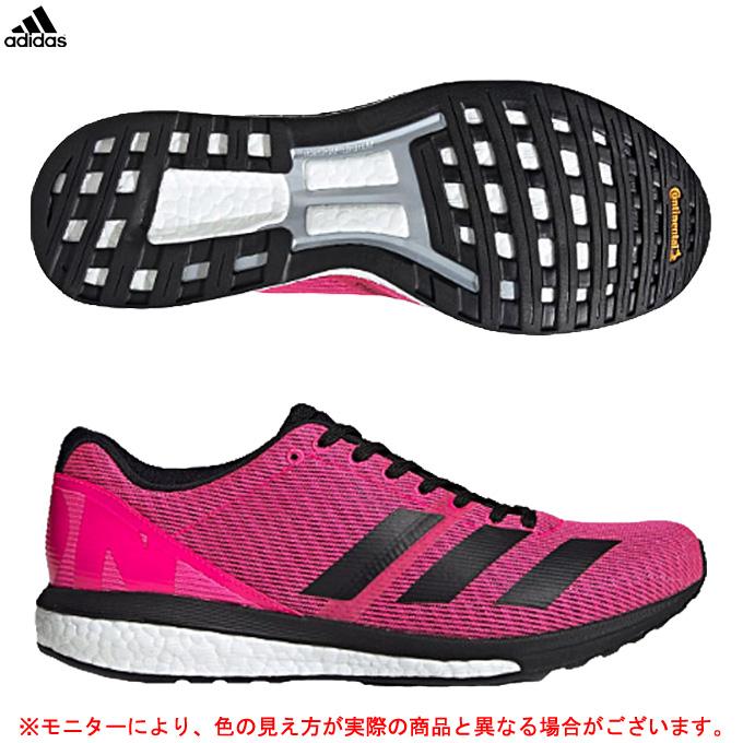adidas(アディダス)adizero Boston 8 wide(F34059)(2E相当/ランニング/ジョギング/ランニングシューズ/スポーツ/トレーニング/シューズ/靴/スニーカー/男性用/メンズ)