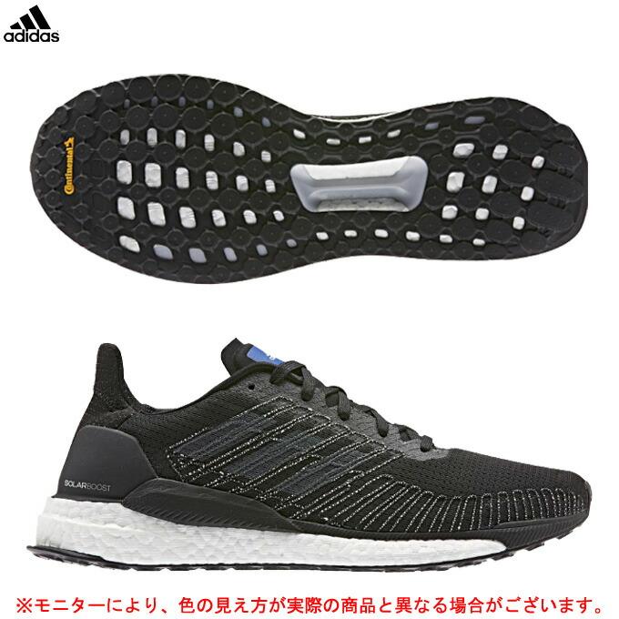 adidas(アディダス)SOLAR BOOST M(F34100)(スポーツ/ランニングシューズ/マラソン/ジョギング/トレーニング/スニーカー/2E相当/靴/男性用/メンズ)