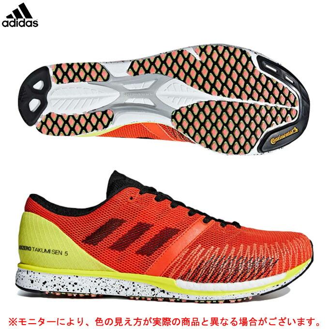 adidas(アディダス)アディゼロ takumi sen 5 wide(F36492)(ランニング/ジョギング/ランニングシューズ/スポーツ/トレーニング/シューズ/靴/スニーカー/ユニセックス)