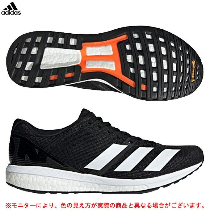 adidas(アディダス)adizero Boston 8 m(G28861)(ランニングシューズ/マラソン/ジョギング/トレーニング/スニーカー/靴/男性用/メンズ)