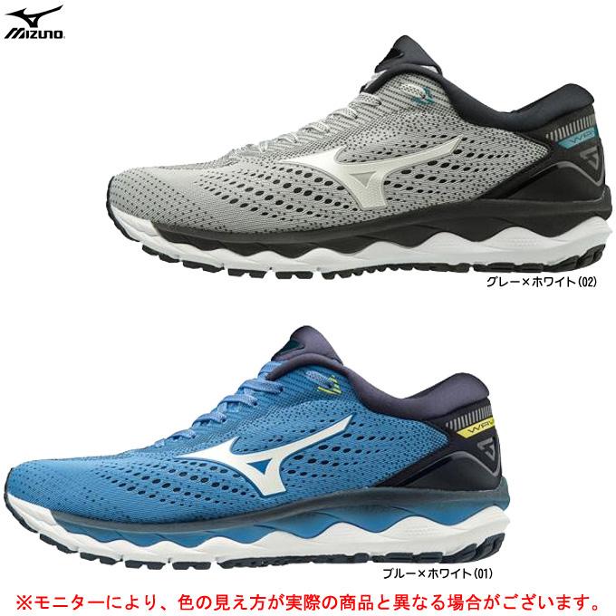 MIZUNO(ミズノ)WAVE SKY 3 ウエーブスカイ(J1GC1902)(ランニング/マラソン/ジョギング/トレーニング/スポーツ/シューズ/靴/男性用/メンズ)