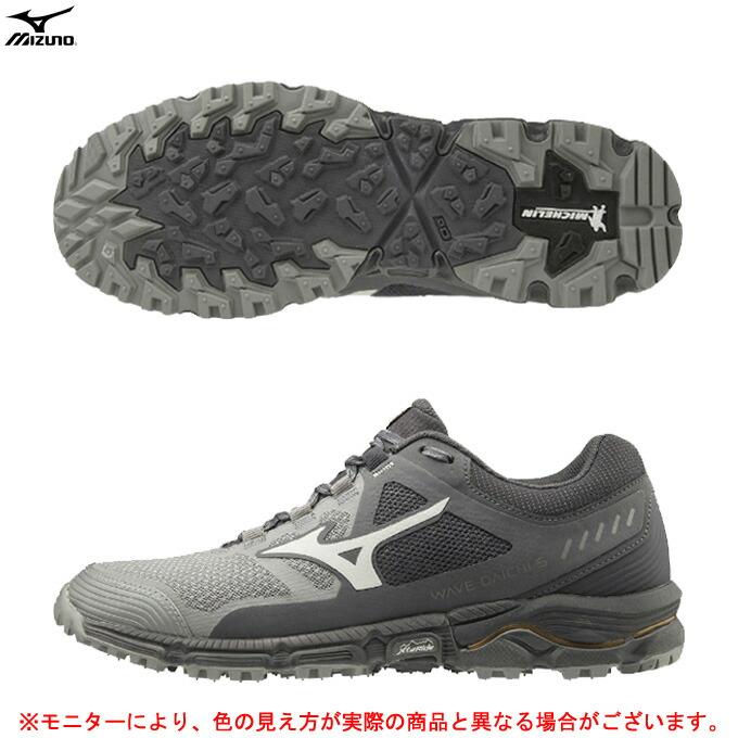 MIZUNO(ミズノ)WAVE DAICHI 5 ウエーブダイチ 5(J1GJ2071)(ランニング/マラソン/ジョギング/ランニングシューズ/スポーツ/トレーニング/2E相当/男性用/メンズ)