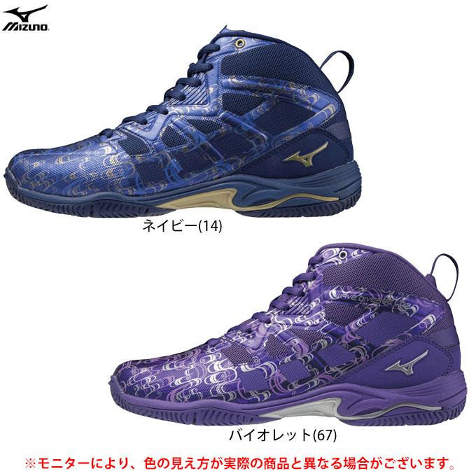 MIZUNO ミズノ ウエーブダイバースLG3 Ltd K1GF2175 超激安 フィットネスシューズ エクササイズシューズ ダンス スタジオ ジム レディース リミテッド ユニセックス LG3 メンズ DIVERSE NEW売り切れる前に☆ WAVE 靴 ミドルカット 限定