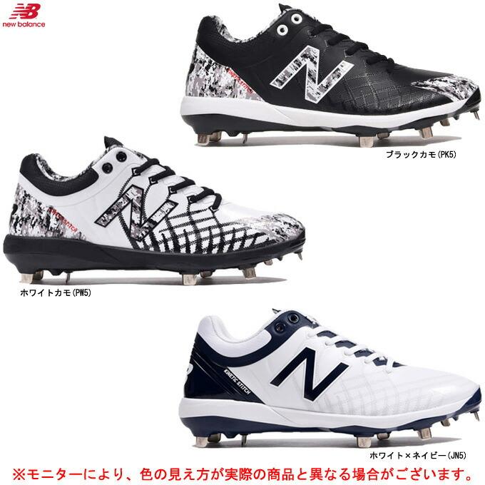new balance(ニューバランス)L4040V5(L4040)(スポーツ/野球/ベースボール/シューズ/スパイク/D相当/金具埋め込み式/P革取付不可/一般用)