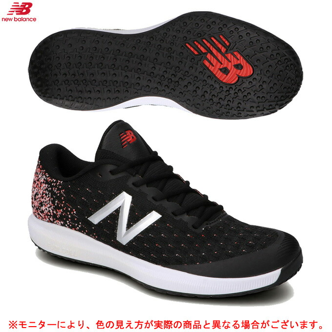 balance(ニューバランス)FuelCell new 996 O(MCO996A44E)(テニス/オムニ・クレーコート用/テニスシューズ/4E相当/靴/男性用/メンズ)
