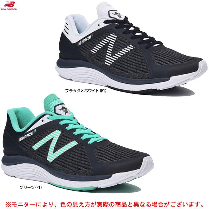 new balance(ニューバランス)HANZO U M MHANZU(MHANZU)(ランニング/マラソン/ジョギング/スポーツ/トレーニング/シューズ/靴/スニーカー/4E相当/男性用/メンズ)