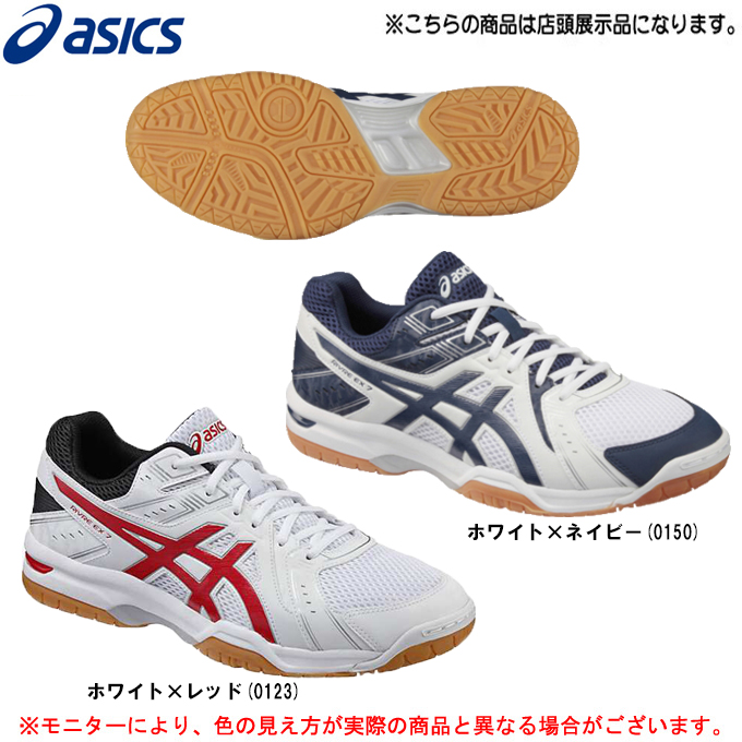 ASICS Japan Men's RIVRE EX7 Volleyball Shoes Low Cut TVR482