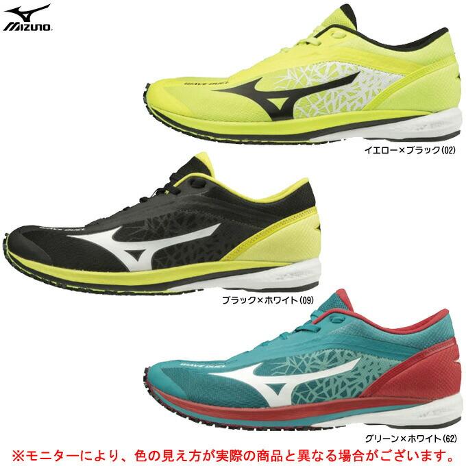 MIZUNO(ミズノ)WAVE DUEL ウエーブ デュエル(U1GD1960)(ランニング/マラソン/ジョギング/トレーニング/スポーツ/シューズ/ランニングシューズ/2E相当/靴/男性用/メンズ)