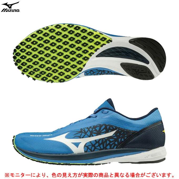 MIZUNO(ミズノ)ウエーブデュエル ワイド(U1GD1970)(ランニング/マラソン/ジョギング/トレーニング/スポーツ/シューズ/ランニングシューズ/靴/3E相当/幅広/男性用/メンズ)