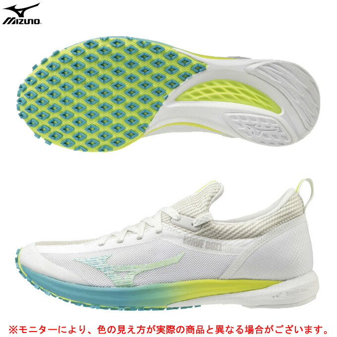 MIZUNO(ミズノ)WAVE DUEL2 ウエーブ デュエル2(U1GE2060)(ランニング/マラソン/ジョギング/トレーニング/スポーツ/ランニングシューズ/靴/女性用/レディース)