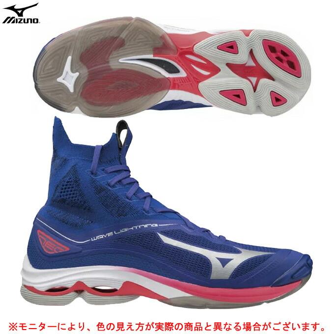 MIZUNO(ミズノ)ウェーブライトニングNEO(V1GA2002)(スポーツ/バレーボール/バレーシューズ/屋内シューズ/ハイカット/靴/2E相当/男女兼用/ユニセックス)
